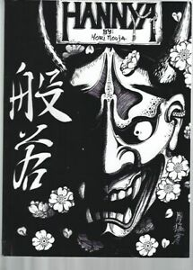 Tattoo Design Drawing Book - Japanese HANNYA MASK by Horimouja - Flash Reference