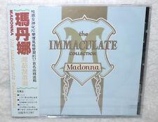 Madonna the Immaculate Collection Taiwan CD w/OBI (Like a Virgin Prayer)