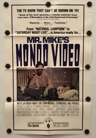 MR. MIKE'S MONDO VIDEO Original One Sheet SS/Folded Movie Poster - 1979