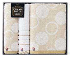 Imabari Jacquard Dot and Line Pattern Wash & Bath & Face set Made in Japan New!!