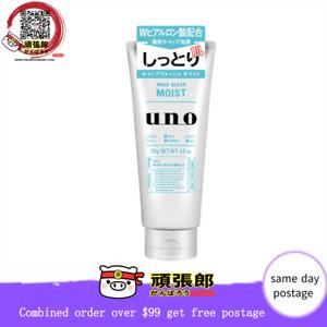 [Ganbaro]JAPAN SHISEIDO UNO Whip Wash Moist Men's Facial Cleanser 130g