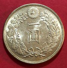 1914 (T3) Japan  Dragon Coin ~ 1 Yen/Dollar ~ Silver