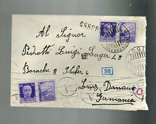 1943 AcQu Italy Censor Cover to Linz Donau Germany Concentration Camp KZ