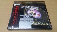 HK Beyond 命運派對 K2HD Limited No.0145 CD - Brand New