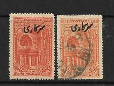 1934-44 HYDERABAD SG051 & 051a CAT £80 MINT &USED, KGVI, INDIA INDIAN STATES