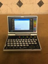 Besta Mini S Chinese to English Translator/ Dictionary With Case No Power Supply