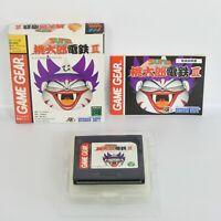 SUPER MOMOTARO DENTETSU III 3 Game Gear Sega gg
