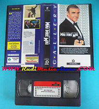 VHS film JAMES BOND 007 Mai dire 1992 Connery PANARECORD GALLERY (F23) no dvd