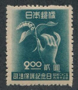 JAPAN 394 MINT HINGED F-VF