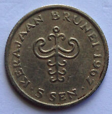 Brunei 1st Series 5 sen coin 1967