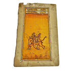 Antique Middle Eastern Painting On Islamic Arabic Book Leaf Rare Artwork - A