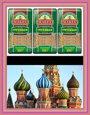 Premium Quality Buckwheat Groats Kosher (гречка) - 3 x 800 G = 2.4kg (2.4kg)