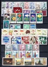 East-Germany/GDR/DDR: All stamps of 1974 in a year set complete, MNH