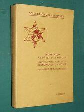 Géographie Les principales puissances économiques du monde ALLIX 1942