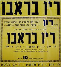 "Original ""RIO BRAVO"" Israel MOVIE FILM POSTER Hebrew JOHN WAYNE Ricky NELSON"