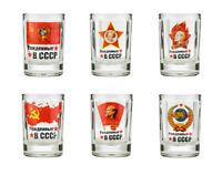 Born in the USSR Set of 6 Shot Glasses - 1.7 oz Soviet USSR Vodka Glassware (H1)