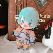 Final Fantasy XIV FF14 Plush Doll Toy Keychain Keyring Charm Haurchefant Greys