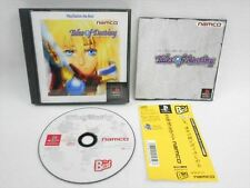 PS1 TALES OF DESTINY The Best with SPINE CARD * Playstation Japan Game p1
