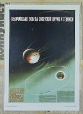Soviet Russian Space Race Propaganda Poster Print SPUTNIK Satellite A3+ Print