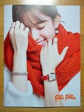Han Hyo Joo/Folli Follie Fashion Catalog/2016/BRAND NEW
