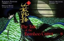 The Tale of the Bamboo Cutter (Kodansha's Illustrated Japanese Classics)