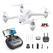 New Professional Dual GPS Drone 5G WiFi FPV 2K HD Camera Wide Angle Quadcopter