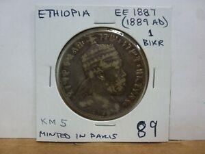 EE 1887 (1889) ETHIOPIA 1 Birr Coin Km-5 minted in Paris