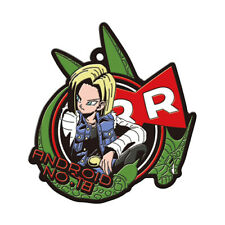 Dragonball Z Android 18 Rubber Key Chain Anime Manga NEW