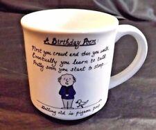 "COFFEE MUG CUP ""A BIRTHDAY POEM ABOUT GETTING OLD"" HOLDS 10 FL OZ - KOREA"