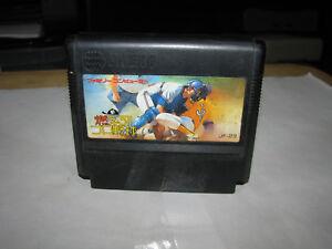Shin Moero Pro Yakyuu Famicom NES Japan import US Seller