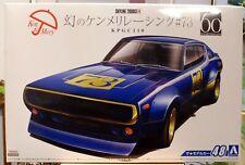 Aoshima 053492 Nissan Skyline 2000 GT-R KPGC 110 Ken & Mary # 73 1:24 JDM