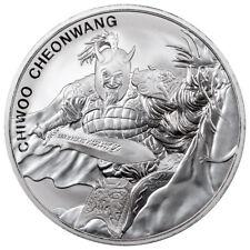 2018 Chiwoo Cheonwang 1 oz Silver 1 Clay Medal GEM BU SKU52716