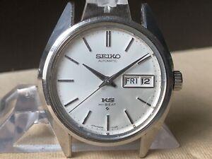 Vintage SEIKO Automatic Watch/ KING SEIKO KS 5626-7110 SS 25J Hi-Beat 28800bph
