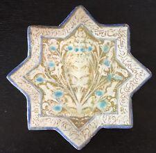 Antique Persian Star Shape Seljuq Ilkhanid Ceramic Tile lustre Kashan Islamic