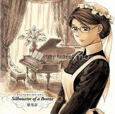 New 0527 EIKOKU KOI MONOGATARI EMA SOUNDTRACK SILHOUETTE OF A BREEZE CD Song