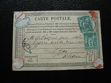 FRANCE - carte 1877 (cy35) french
