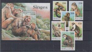 D.Guinea 1952 - 57+ Block 542 Ape (MNH)