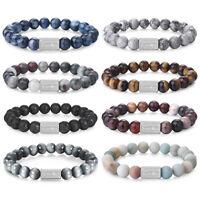 Unisex 8MM/10MM Natural REAL Stone LAVA JASPER Beaded Bracelets STRETCH FASHION