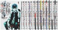 [used] Tokyo Ghoul Manga No.1-14 complete lot set Comics Japanese Edition