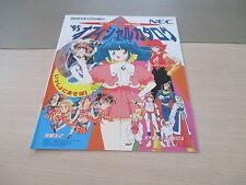 >> TENGAI MAKYO 3 III NAMIDA FAR EAST NEC PC-FX 1995 SOFTWARE JAPAN CATALOG! <<