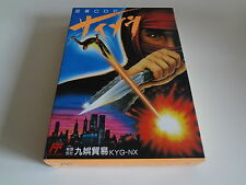 Ninja Cop Saizou Nintendo Famicom Japan NEW/C
