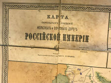 Map of shipping communications, railways and postal roads of the Russian Empire