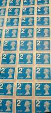 More details for 66 2nd class large security stamps unfranked with gum