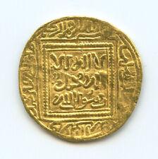 Mérinides Abu Yahya Abu Bakr (642-656 H) 1/2 Dinar Oro No Fecha