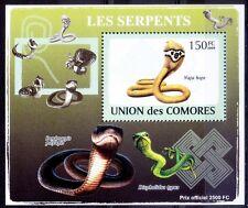 Egyptian Cobra, Poisonous Snakes, Reptiles, Comoros 2009 MNH Sheet