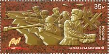 RUSSIA 2016, Battle of Moscow, Joint Issue with Kazakhstan, MNH