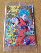 Dragon Ball Super Promo UMP-01 + Avatar