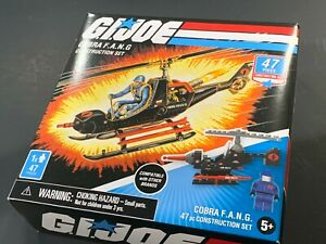 Gi Joe building sets Cobra FANG, FERRET, CYCLE - choose 1 or all - best price