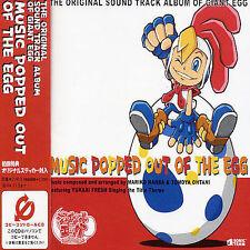 ORIGINAL SOUNDTRACK - GIANT EGG NEW CD