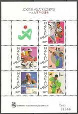 Macao-Asia giochi, Pechino post fresco 1990 MER. 653-657 blocco 15